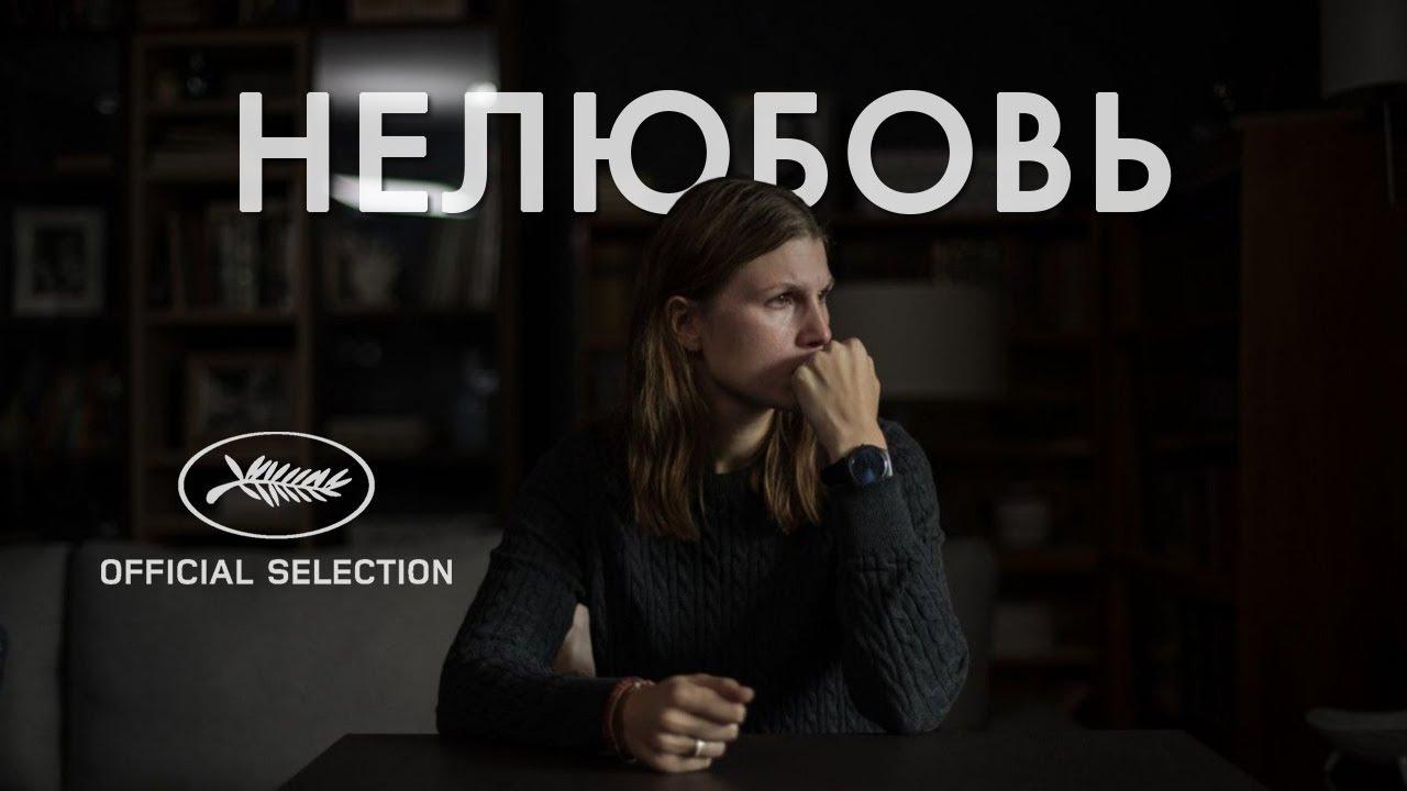 Galina russian women tanya